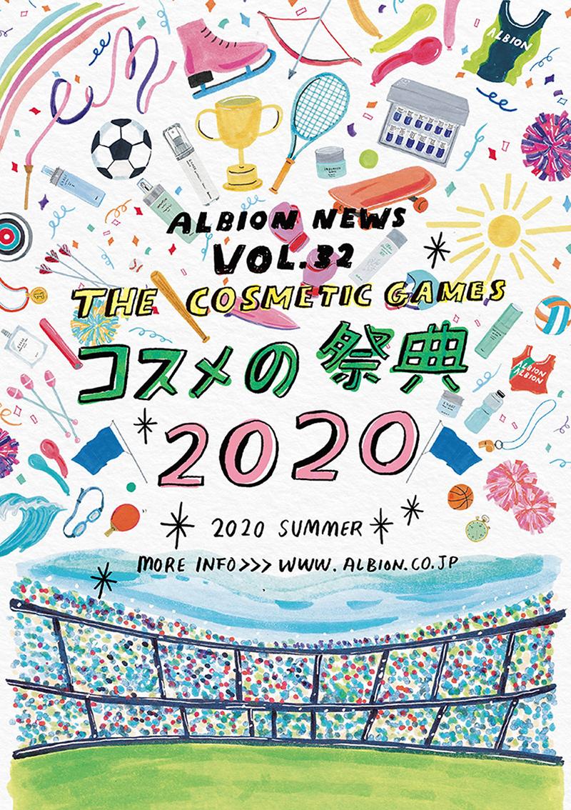 NP20W後0121_ol_nn.ai