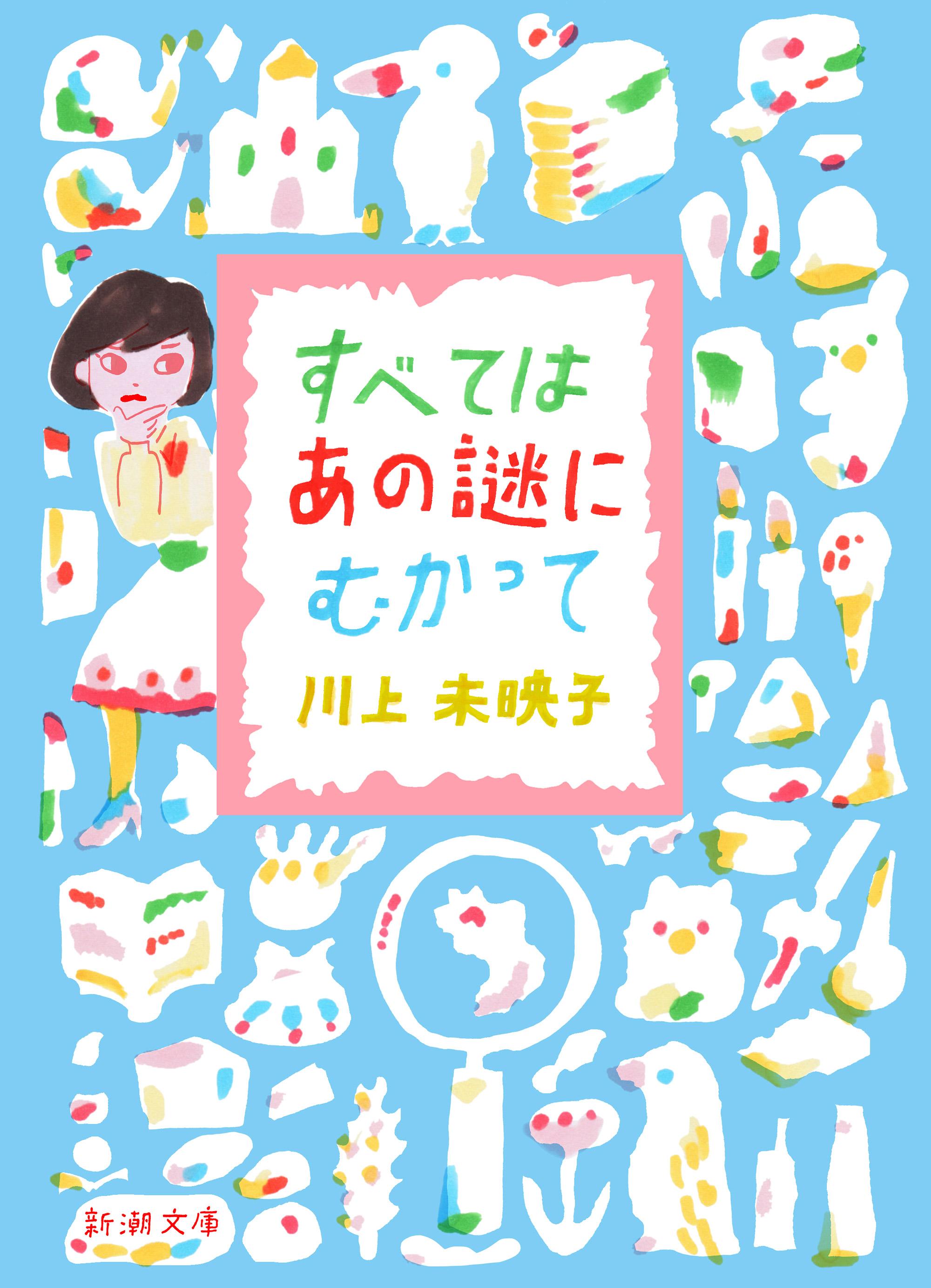 ReikoTada_038