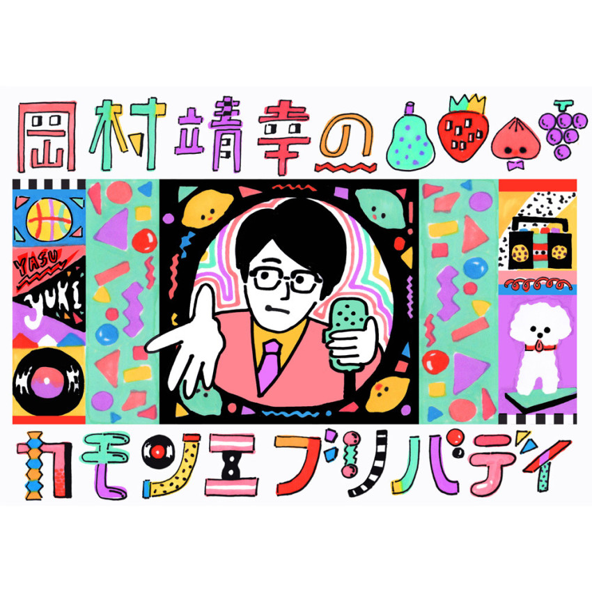 ReikoTada_039