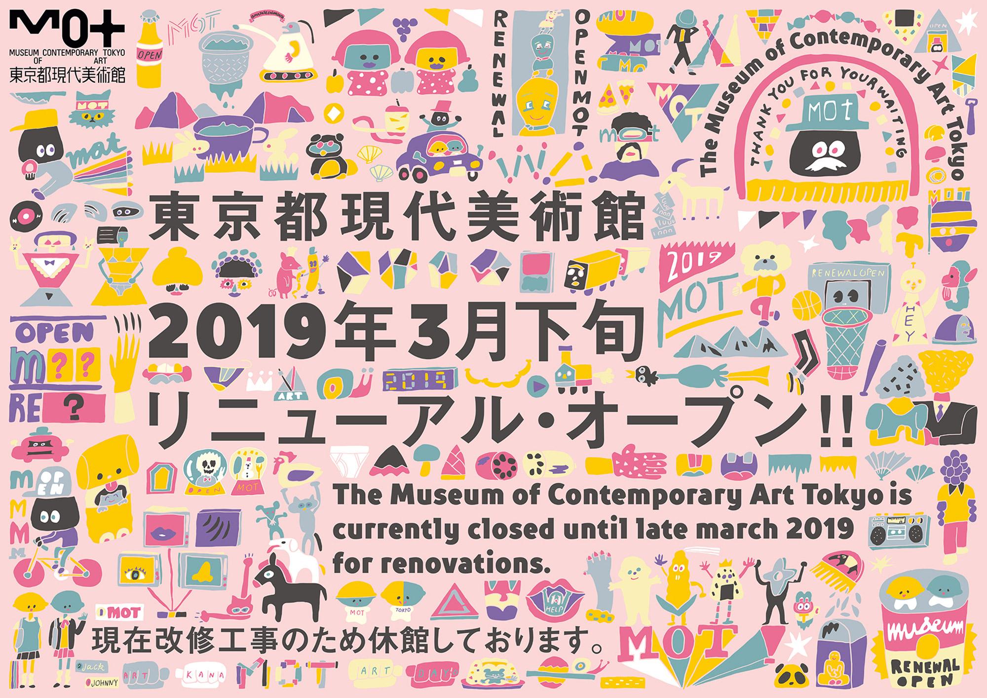 ReikoTada_041