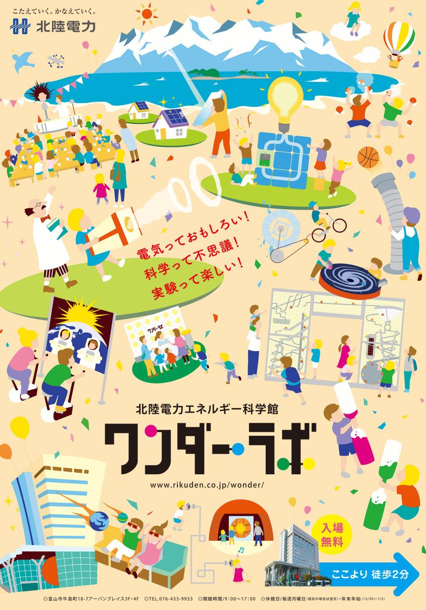 TakeruToyokura_054