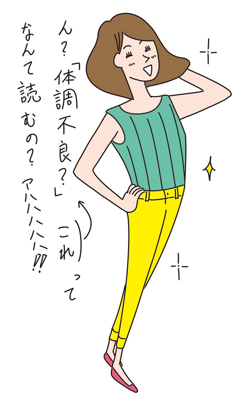 YutakaNakane_158_EC