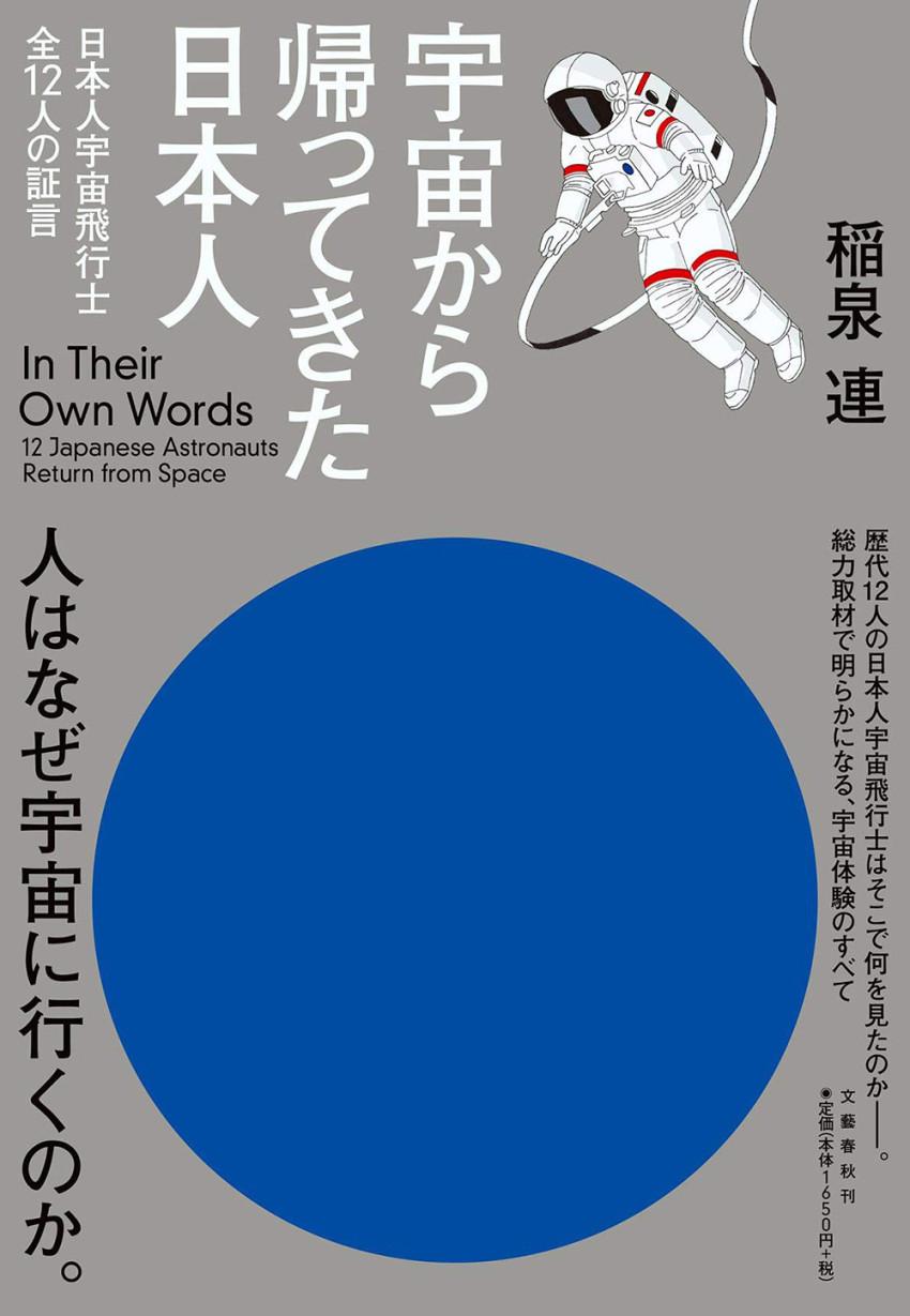YutakaKato_029