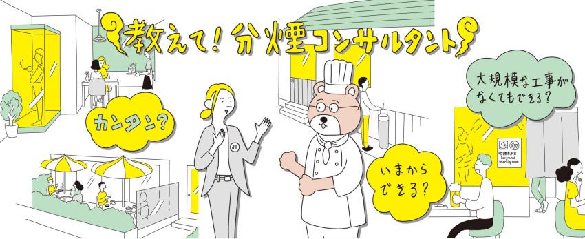 YutakaNakane_160_EC