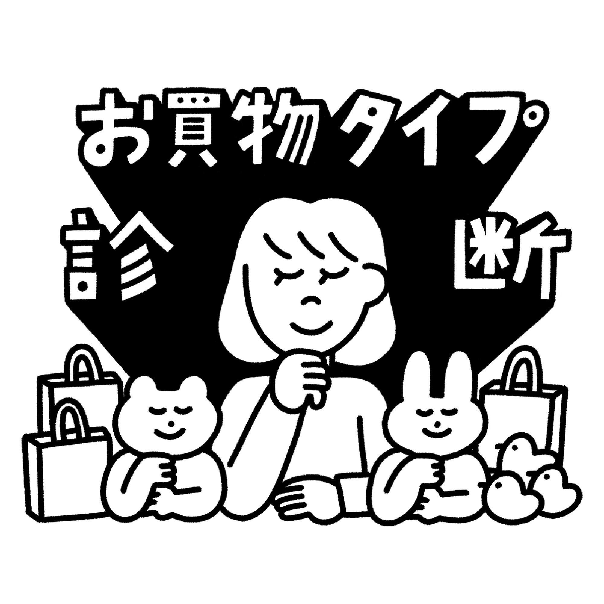 wakaru_003-1