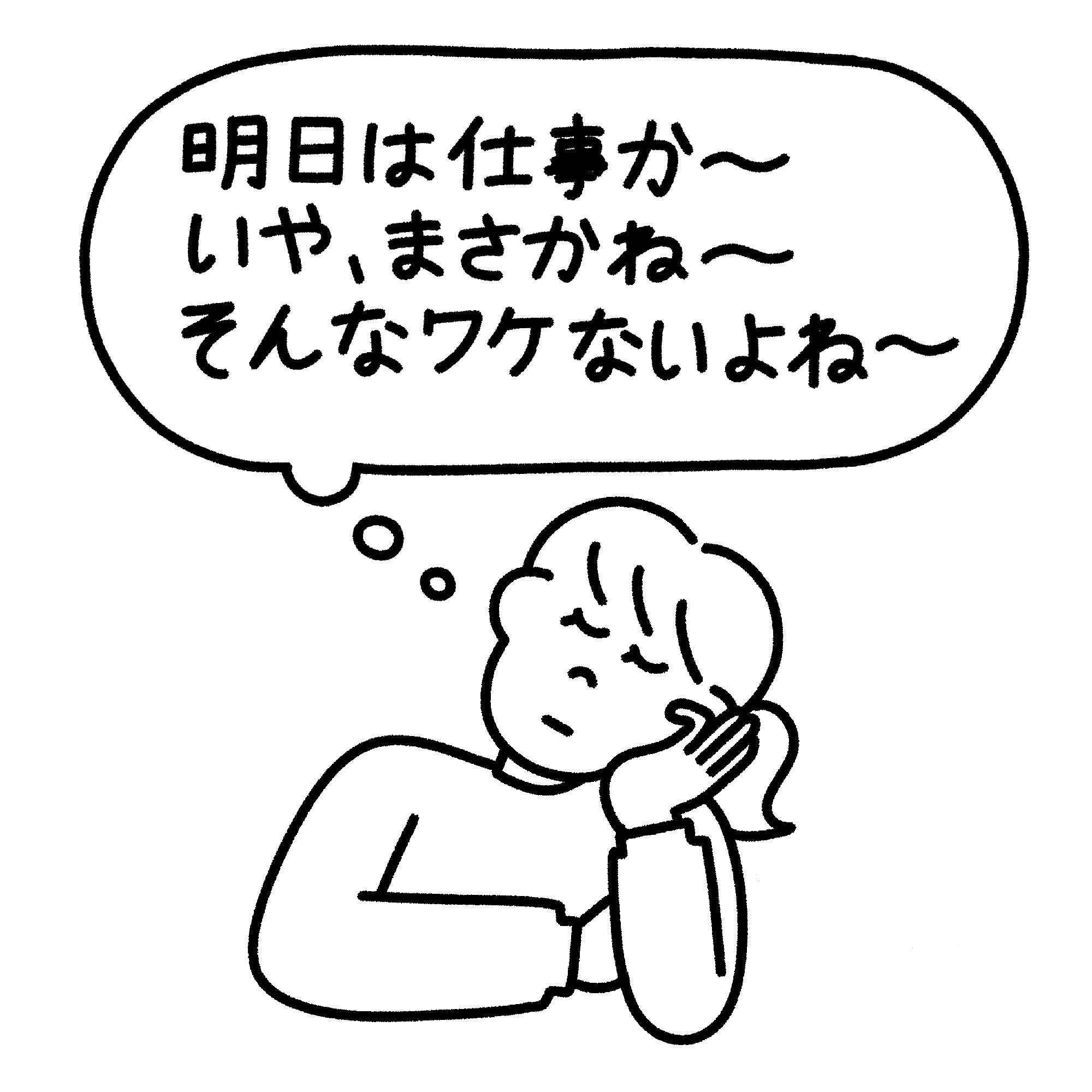 wakaru_004