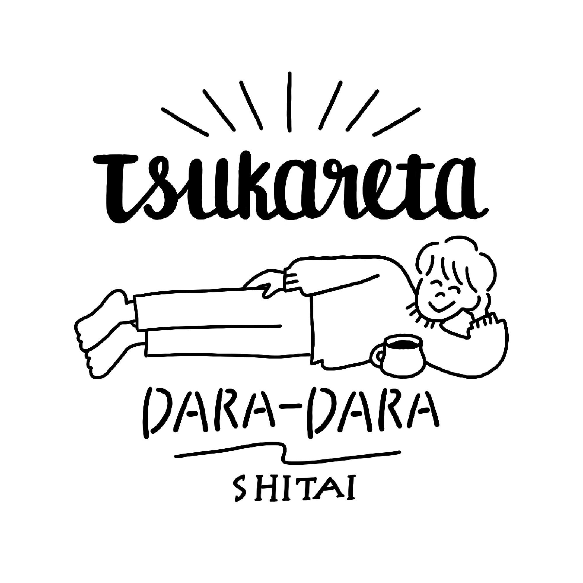 wakaru_006-2
