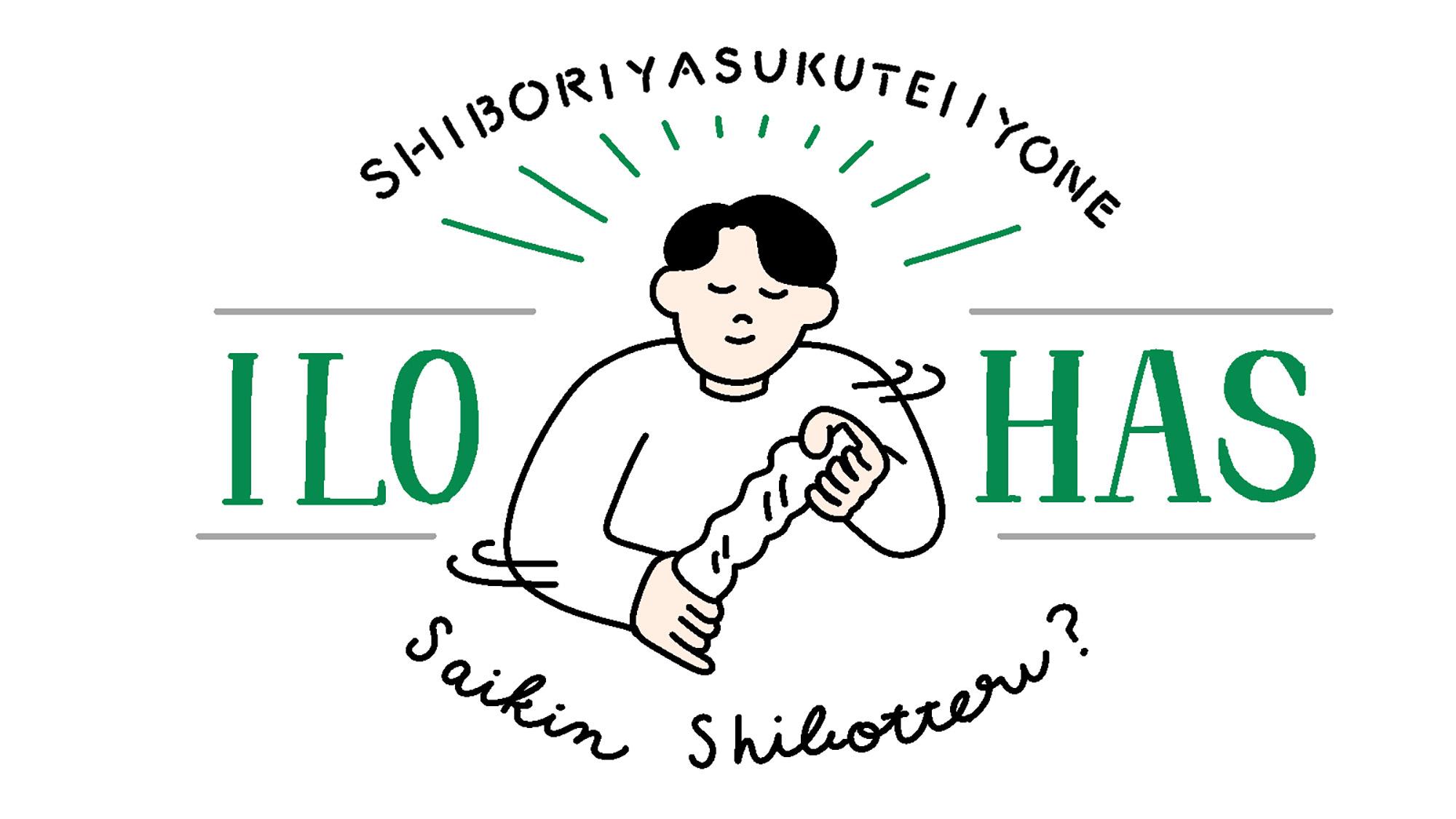 wakaru_015-2