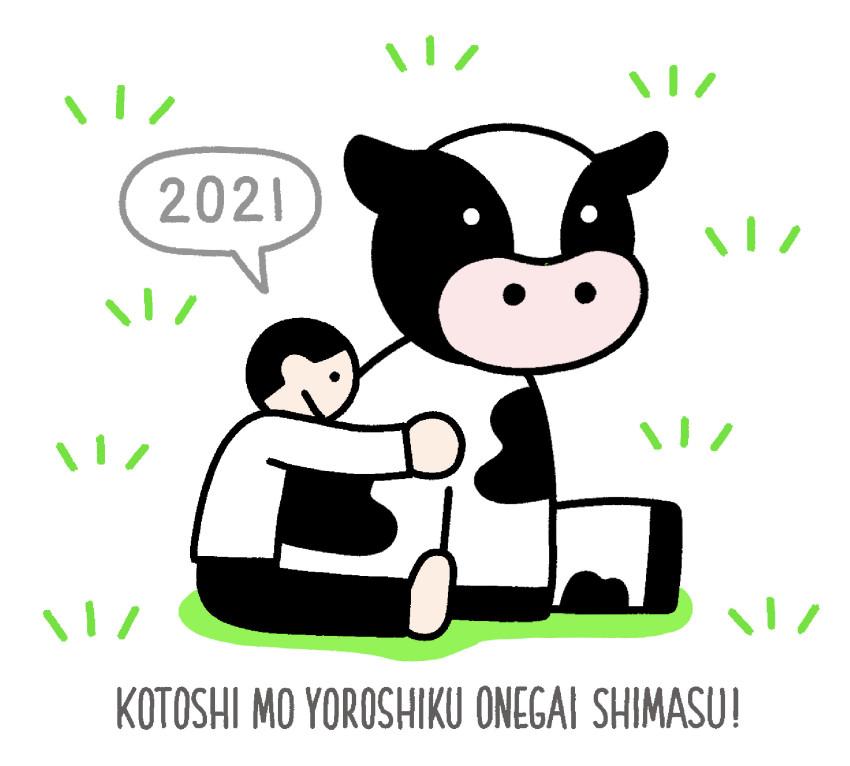 wakaru_016