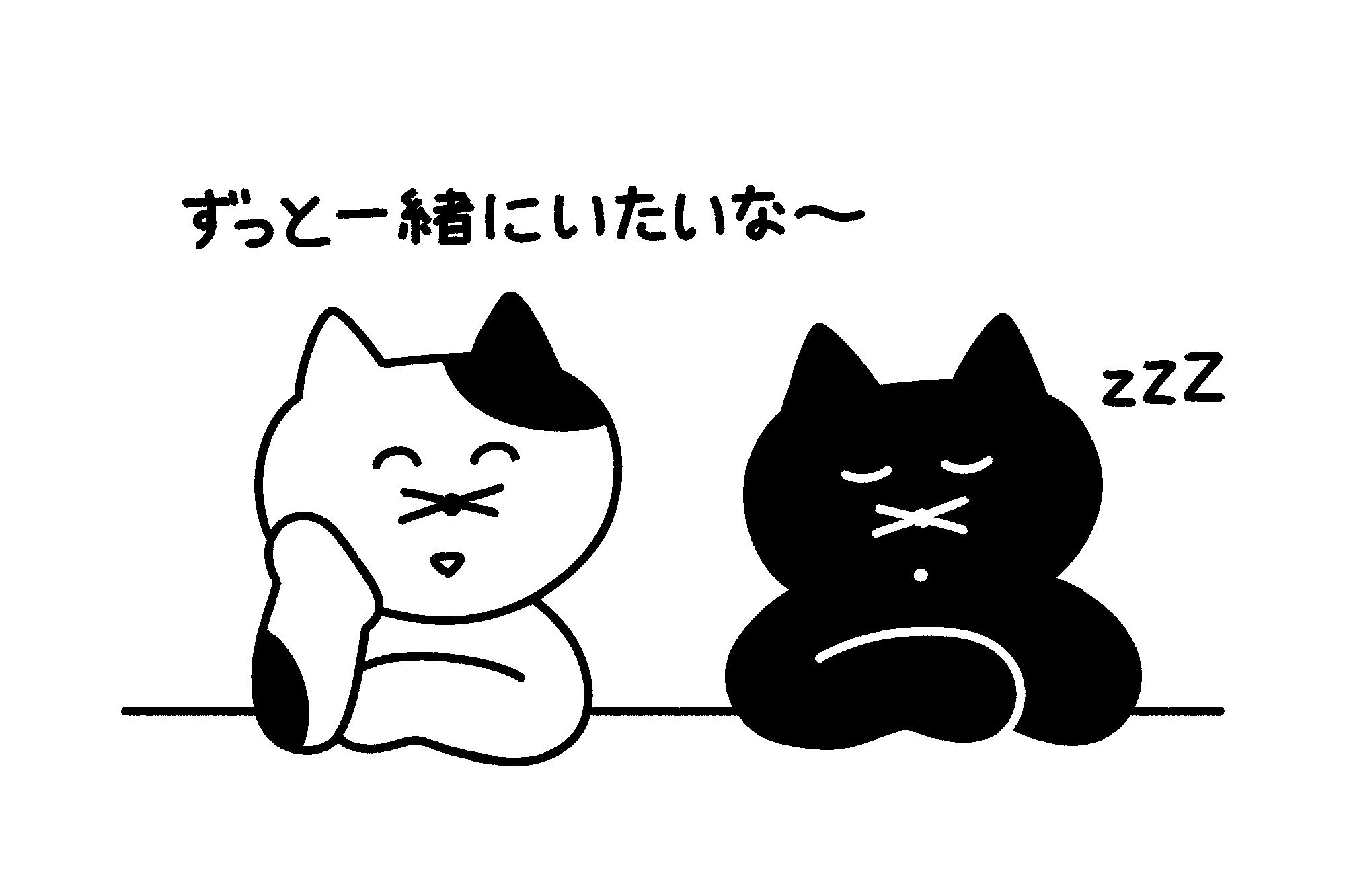 wakaru_023-1