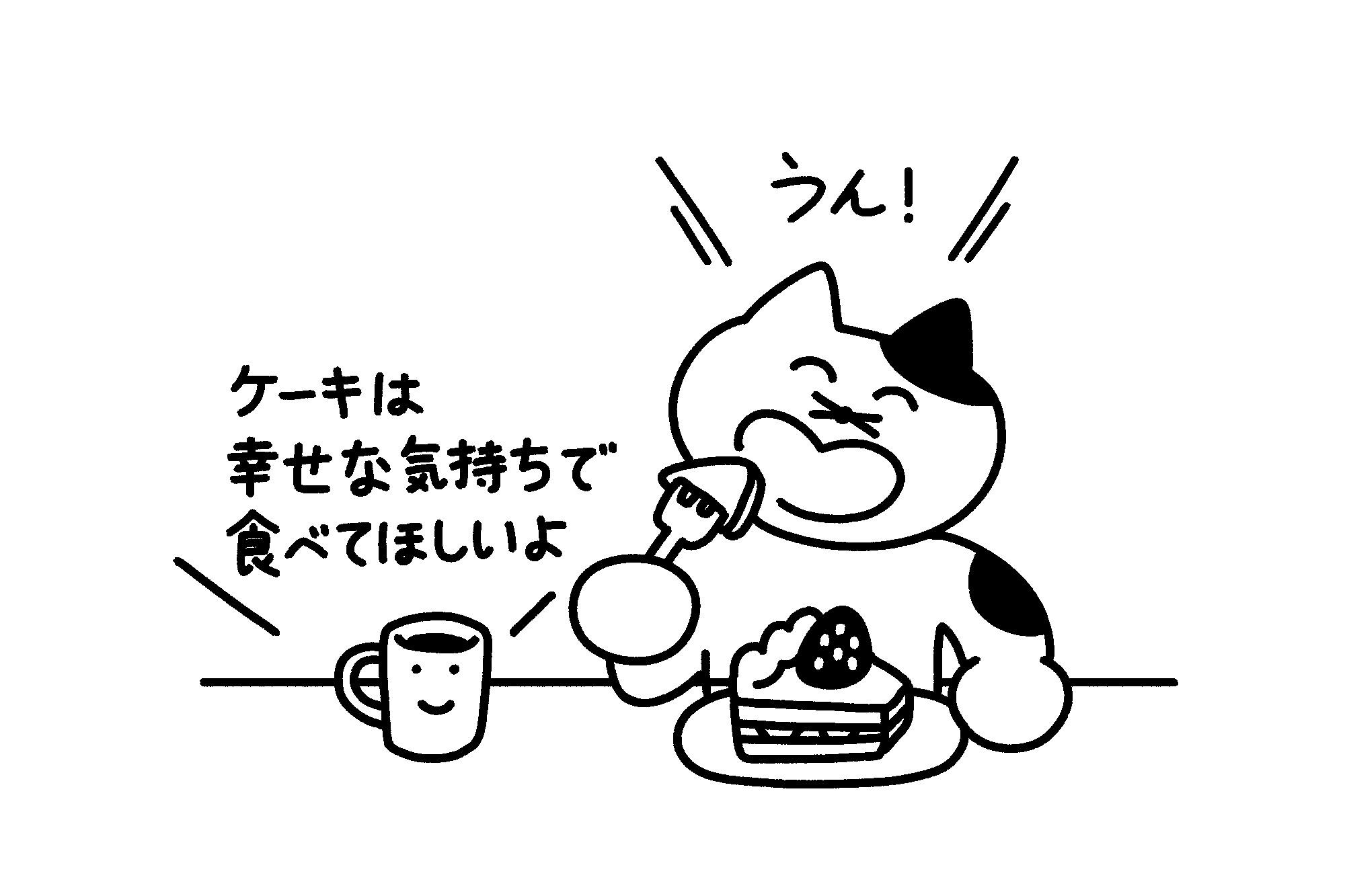wakaru_023-2