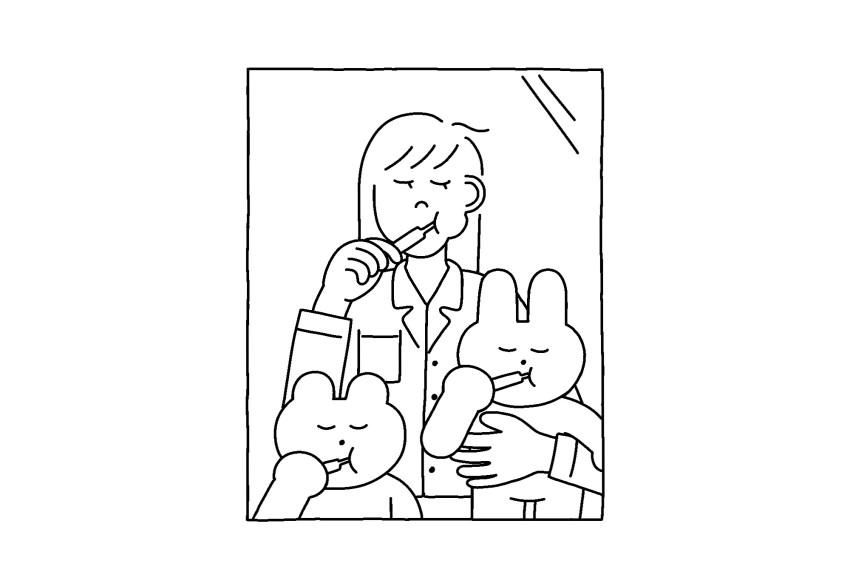 wakaru_033-2