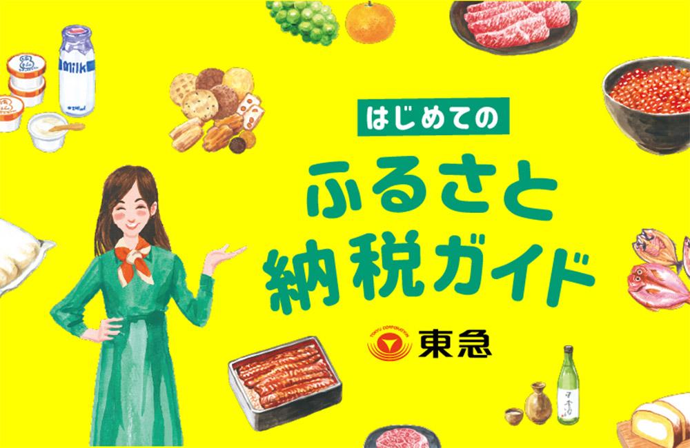 ShinjiAbe_092-1
