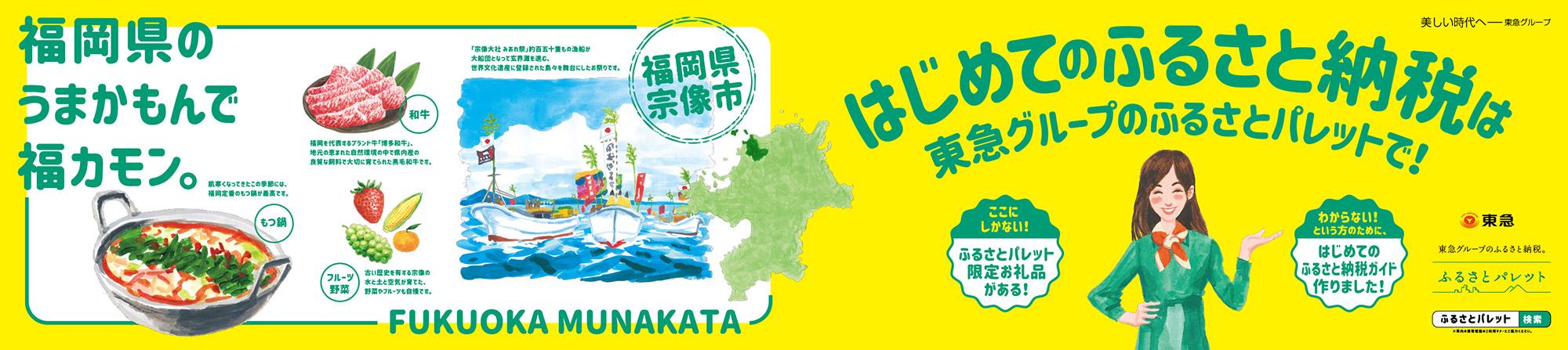 ShinjiAbe_092-3