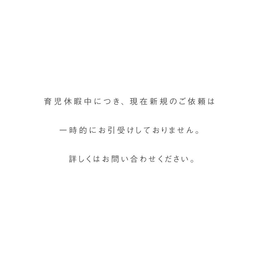 Eszter_Ikujikyuka