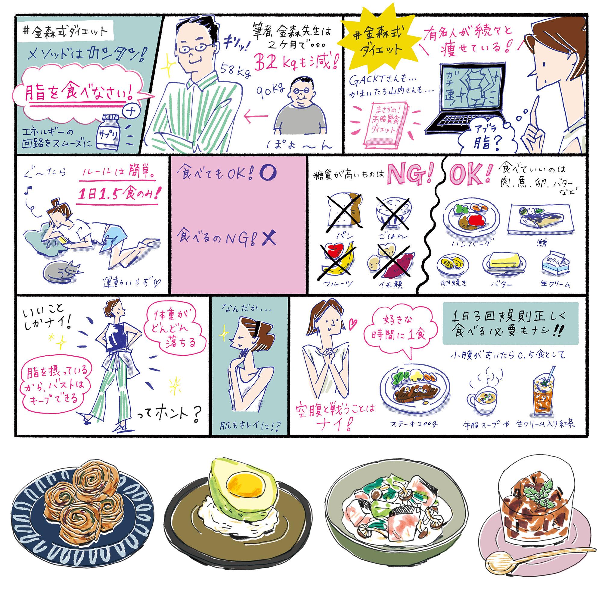ChiakiMori_217
