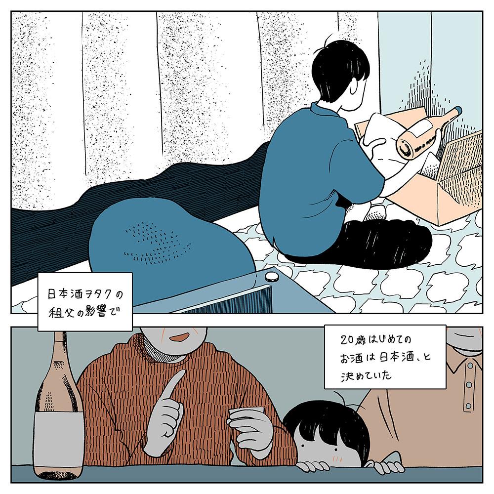 Moriyuu_001-1