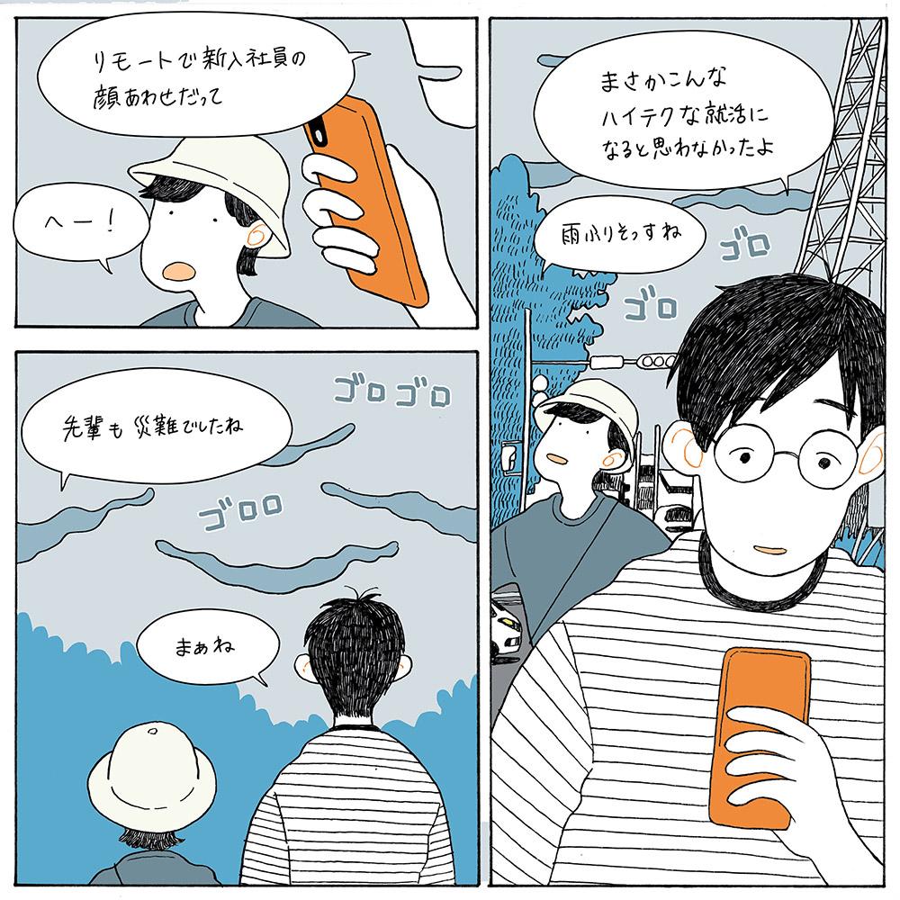 Moriyuu_003-2