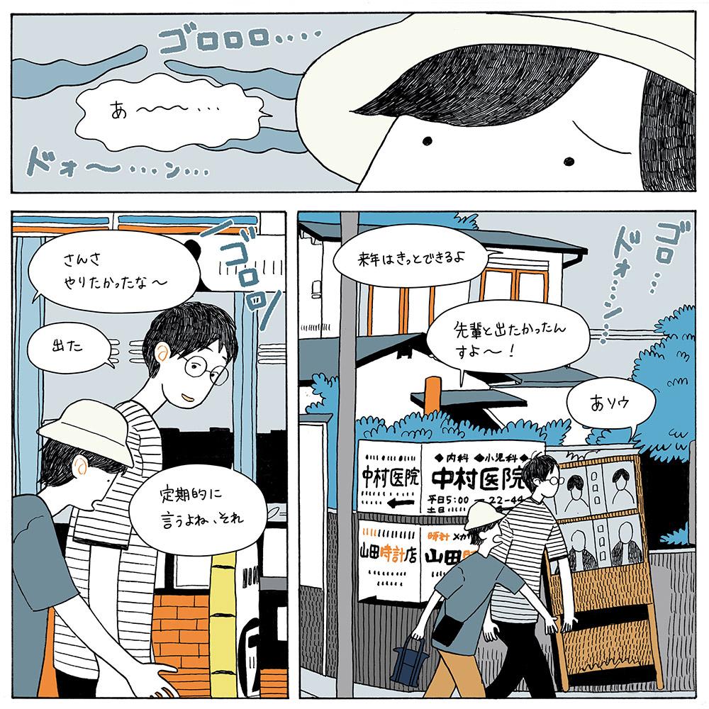 Moriyuu_003-3