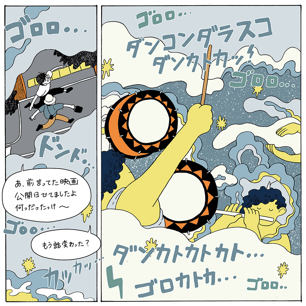 Moriyuu_003-4