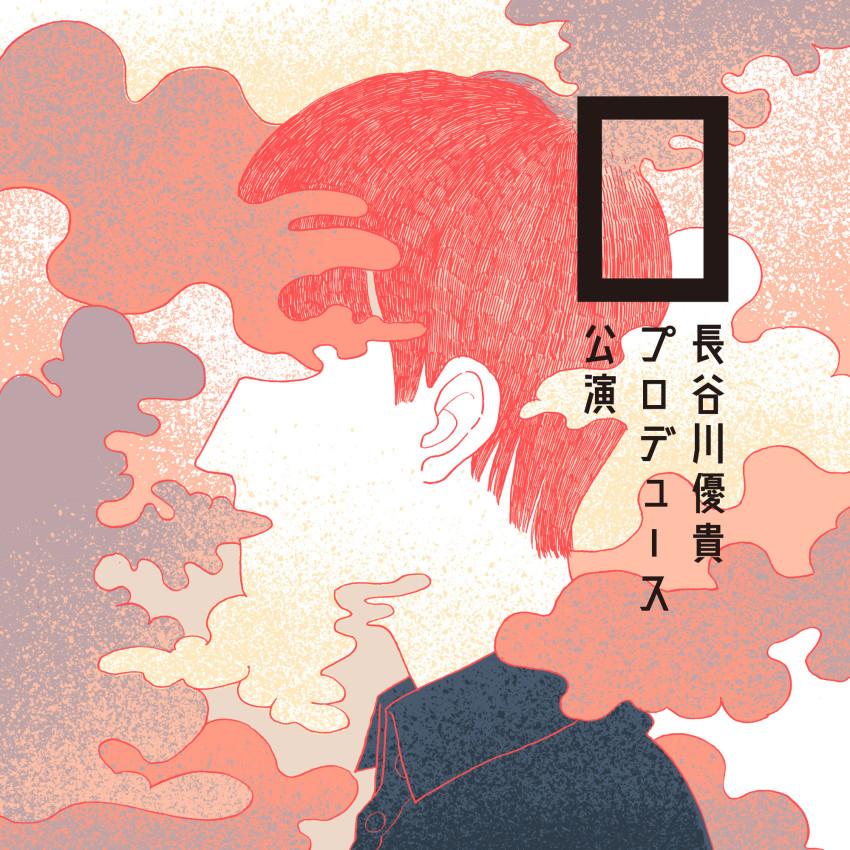 Moriyuu_017-1
