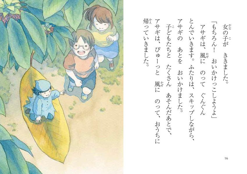 Shirosame_030-1