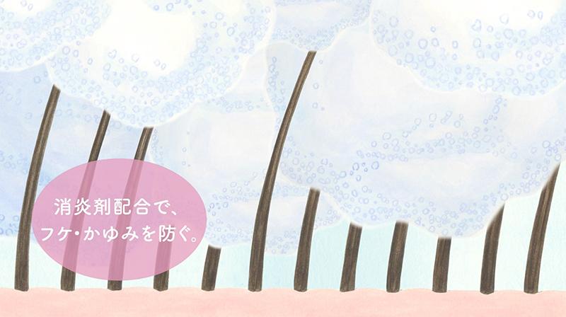RomiWatanabe_060_EC